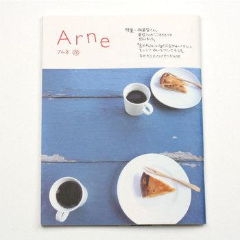 イラストレーターでブックデザイナーの大橋歩さんが企画から取材、編集までを手がける「Arne(アルネ)」は、大橋さんの感性を表現するような、ぬくもりがあって読む人の心を温めてくれるような雑誌です。雑誌の中の手書き文字にもほっこりします。