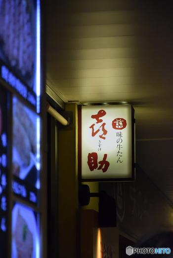 仙台駅の3階には、10時(8時のお店も)〜22時まで利用できる、牛たんの専門店が並ぶ【牛たん通り】があるんです。「たんや善治郎」「味の牛たん喜助」「牛たん炭焼き 利久」「伊達の牛たん本舗」と仙台の人気店が集まっているので、食べ比べしてみては?