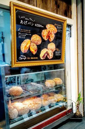 地元にある、パン屋さん・ケーキ屋さんなどの小売店にも立ち寄ってみるのも。  そこで出会った味わいが、一生忘れられない思い出になるかもしれません♪