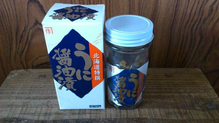 北海道は道内全域にウニの漁場があり、どの季節でもウニが手に入る環境です。その美味しさをお土産で味わってもらいたい、という方におすすめなのが、ウニの名店「うに むらかみ」の瓶詰め。濃厚な味わいがひと瓶にぎっしり詰まっています。