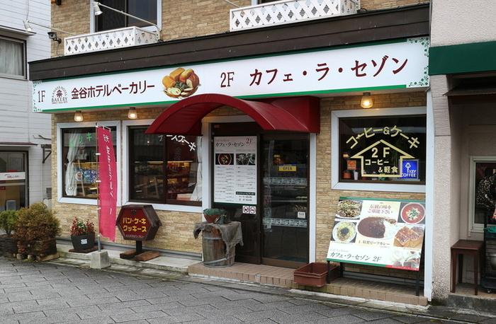 現存する日本最古のクラシックホテルである、日光金谷(かなや)ホテル。そのベーカリーが東武日光駅から徒歩30秒のところにあり、パン好きの人の間でも有名なお店になっています。