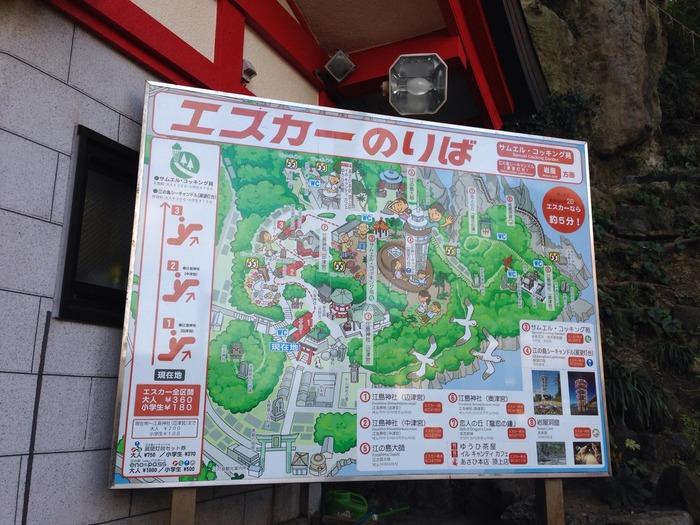 山頂にある江島神社までの道のりは「エスカー」に乗りましょう。昭和34年(1959年)に日本初の屋外エスカレーターとして設置されたもので、高低差46メートルの道のりを約4分で運んでくれます。