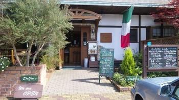 イタリア国旗が目印のレストランです。カジュアルなイタリア料理を楽しむことができます。