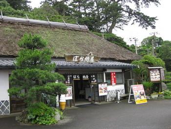 海辺にある和風の佇まいのレストランです。伊豆近海でとれた新鮮なお魚を頂くことができます。