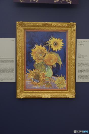 ゴッホが二番目に描いた「ひまわり」。実物は日本にあった作品でしたが、空襲により残念ながら消失。しかし、大塚国際美術館にて、原寸大で見事に再現されています。