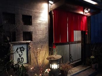 宮城県民の冬の味覚「セリ鍋」をお店で食べたい!そんな方におすすめなのが、仙台駅から少し離れた場所にある、隠れ家のような居酒屋さん【侘び助】です。