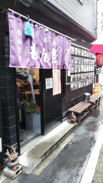 テレビ番組のロケやCM撮影などメディアでもよく紹介されている老舗の有名店。地元客のみならず海外からの観光客も訪れる人気店です。