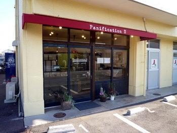 """東武宇都宮線の江曽島駅から5分ほど歩いたところにある「panification U(パニフィカシオン ユー)」は、""""お土産にしたくなるパン屋さん""""がコンセプトの知る人ぞ知る今注目のお店です。"""