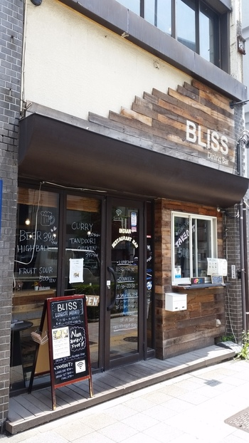 都営浅草線の蔵前駅を出てすぐ、江戸通り沿いにある「BLISS(ブリス)蔵前店」は、蔵前でインドカレーを食べるならココ!と言われる人気店です。