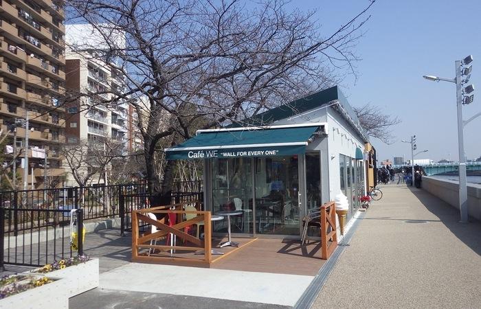 浅草駅からゆっくり歩いて10分ほどのところにある「CAFE W.E(カフェ ウィ)」は、隅田公園内の遊歩道沿いに佇むカフェです。