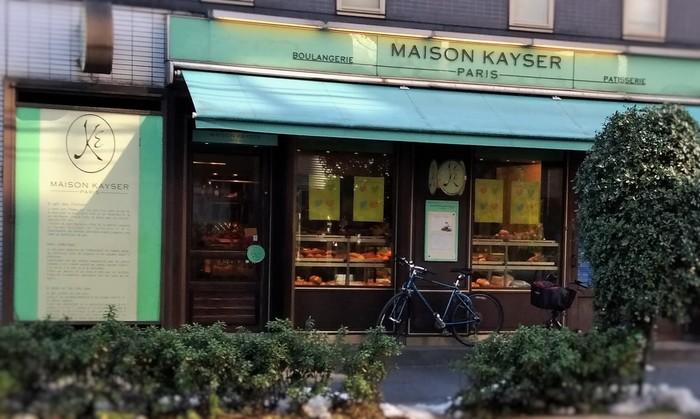 """""""天才パン職人""""の呼び声が高いエリック・カイザーの名を冠したフランスパンの人気店として、国内各地にお店があります。 神楽坂上交差点から5分ほど歩いた大久保通り沿いに。イートインは4席。(筆者撮影)"""
