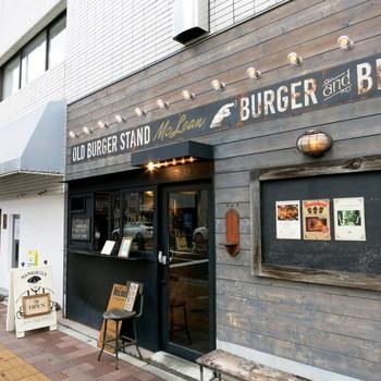 蔵前駅を出てすぐ、浅草駅からも歩いて10分ほどのところにあるバーガースタンド「McLean(マクレーン)」は、しっかり食べたい方におすすめのお店です。