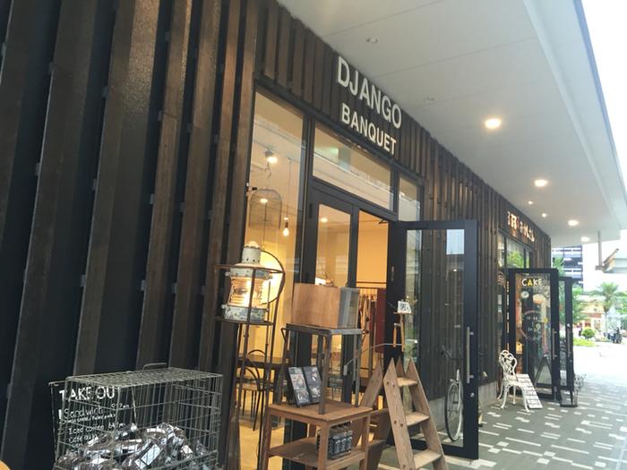 こちらはさいたま新都心駅直結のショッピングモール「COCOON2 (コクーン2)」の一角にあるカフェ「DJANGO BANQUET(ジャンゴバンケット)」。  ショッピングモール・・・と聞くと、チェーン店などが出店しているイメージですが、このお店は違います。 元々さいたま市内で、焙煎するところから、コーヒー豆の販売やカフェを営んでいたお店。新たなカフェを、COCOON2のOPENに合わせて出店しました。