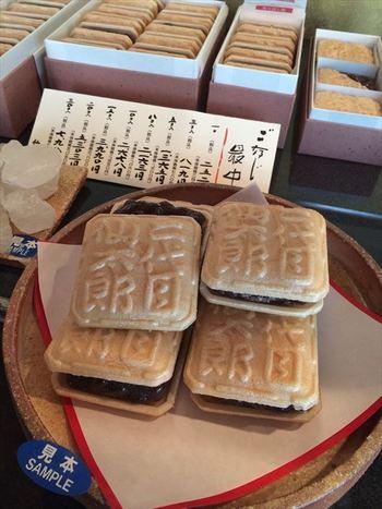 一年を通して季節の和菓子が楽しめる「仙太郎」。  上品な甘さと素材の良さで定評のある人気和菓子店。 もちろん「桜もち」も人気。