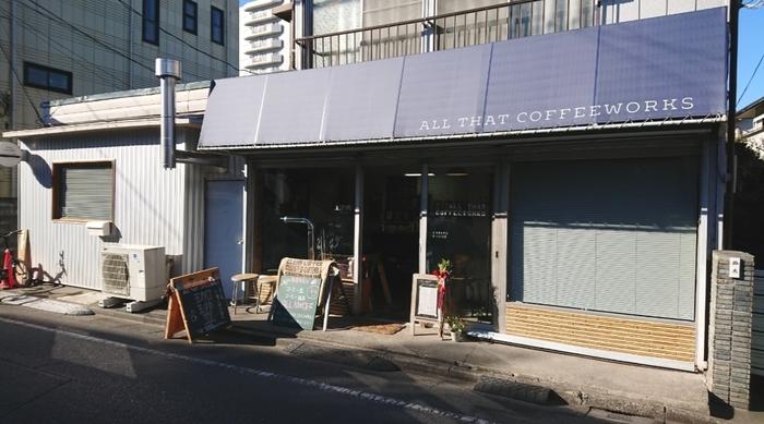 大宮駅から少し奥に入った道を進むと、住宅街の中に現れるロースタリーが「ALL THAT COFFEEWORKS(オールザットコーヒーワークス)」です。