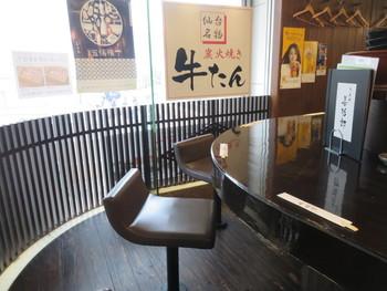 37席と、こじんまりとしていながらも、落ち着いた雰囲気の店内は、座敷やカウンター席もあり、駅から近いのでビジネスで1人で訪れてもくつろいで食事ができそう。