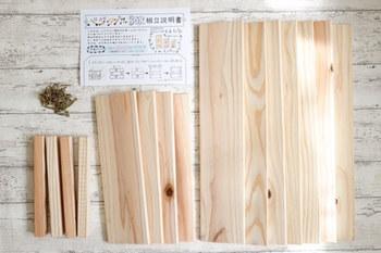 キットを使えば、ウッドボックスも簡単に作れます。必要なパーツが揃っているので、初めてDIYされる方でも短時間で作れそう♪  仕組みがわかれば、ホームセンターなどで木材をカットしてもらい、お好きなサイズで作っても◎