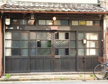 谷町線・中崎町駅4号出口を出て、5分ほど歩いたら左手に昔の趣を残した古民家が見えます。表からは店内の様子は見えずらいですが、一歩入れば、とても素敵な空間が広がっています。