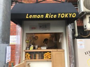 渋谷・桜ケ丘にある、とても可愛いスタンド。人気のお店ですから、早めの時間に訪れるのがおすすめです。
