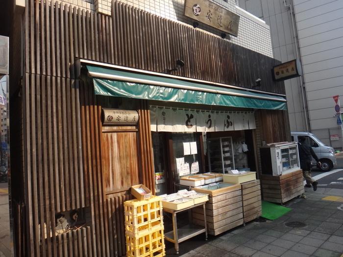 築地駅から徒歩1分の所にある老舗豆腐店「築地 安達屋」。思わず立ち寄りたくなってしまう、存在感のある店構えが印象的です。