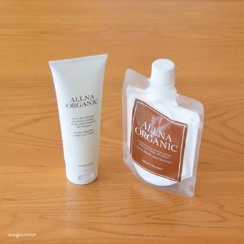 同じブランドの泥洗顔ができる洗顔料もありますので、合わせてチェックしてみてください♪
