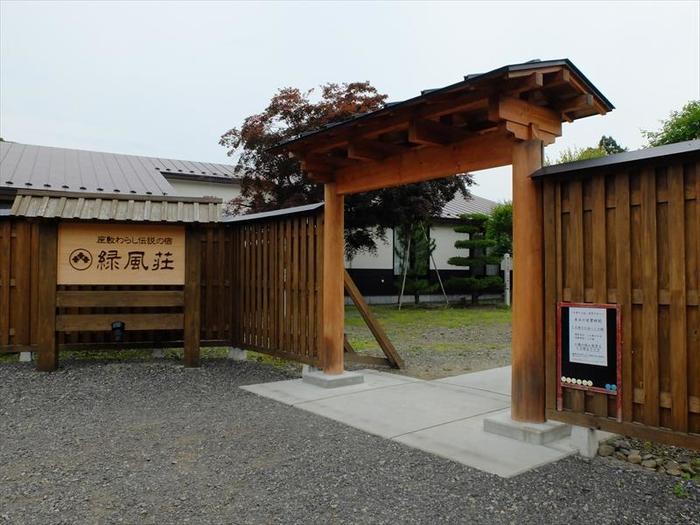 岩手県二戸市の金田一温泉郷にある旅館「緑風荘」。300年以上前、南部藩の湯治場だったことから「侍の湯」と呼ばれていた歴史の長い旅館です。亀麿(かめまろ)と呼ばれる座敷わらしの出没する宿として有名で、敷地内には、亀麿神社(わらし神社)がありそこに祀られています。 この他にもお湯の神様が祀られている神社「お稲荷様」と「薬師神社」があり、神秘的な雰囲気が漂っています。実際に本館母屋の奥座敷によく目撃例が多いらしいのですが、座敷わらしのほうから人を選ぶといわれ、その他の場所でも出現することがあるそうです。宿泊のほか日帰り入浴も可能。