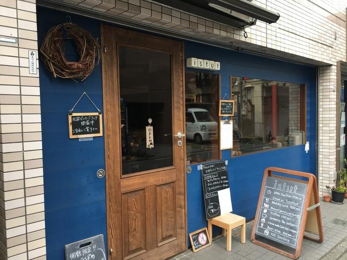 荻窪の天沼八幡通りにある「istut」は、旅好きのご夫婦が営む小さなフィンランドカフェです。店主が自ら買付けたフィンランドのヴィンテージ雑貨ショップ「2nd istut」も併設されています。鮮やかなブルーの壁面と、木の扉が調和するお洒落な外観のお店です。