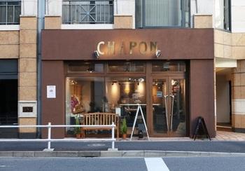 パリ市内に6店舗を有するBean to bar チョコレートの専門店です。 2017年、自由が丘に日本初出店、翌2018年、南青山六丁目交差点からすぐの場所に移転、リ・オープンしました。※イートイン可能。