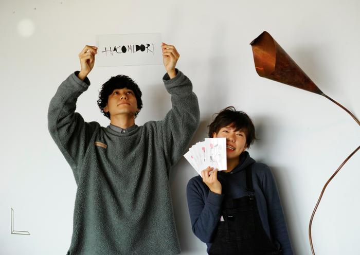 2018年11月より、アシスタントの中村裕介(なかむらゆうすけ)さんもプロジェクトに加わり、現在は2人体制で制作や催事展開を進めています。