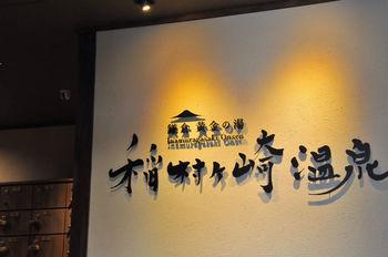 癒されたい週末は。鎌倉で「海辺の1日ぶらり旅」おすすめスポットまとめ