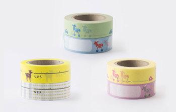 子ども関連のグッズとして、こんなプチギフトも。名前を書けるマスキングテープは、文房具を使い始めた子どもが喜びそうですね。