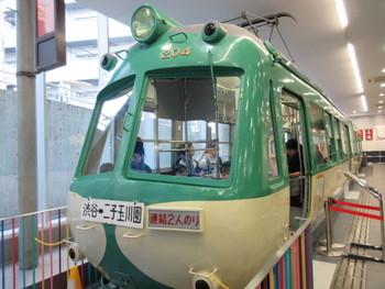 館内には、往年の東急の電車やバスが展示されています。レトロ感たっぷりの乗り物は、見ているだけで昔にタイムスリップできるよう。