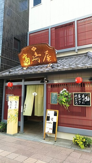 金沢駅東口から程近い「高崎屋」は創業80年を超える老舗の日本料理店。金沢らしい趣のある外観と、創業当時から守られてきた伝統の味は、観光客のみならず地元の方々にも愛されています。昼も夜も新鮮な食材をいただける点も、重宝するポイントです。