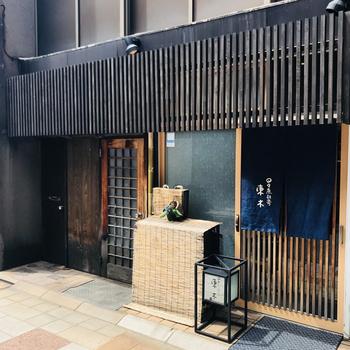 金沢駅から徒歩数分、比較的人通りの少ない通りにある「日々魚数寄 東木」は、本格的な和食ランチがお手頃価格で食べられるとあって、小さなお店ながらもお客さんが殺到する人気店なんだとか。訪問するときは予約を忘れずに。