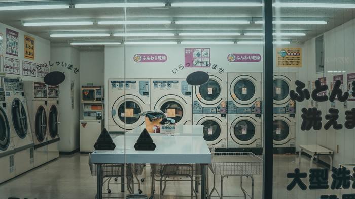 「愛だよ。こういうの、地球では愛って言うんだ。宇宙じゃ知らないけどね。」  窪塚洋介、小雪共演によるハートウォーミングドラマの名作「Laundry(ランドリー)」。