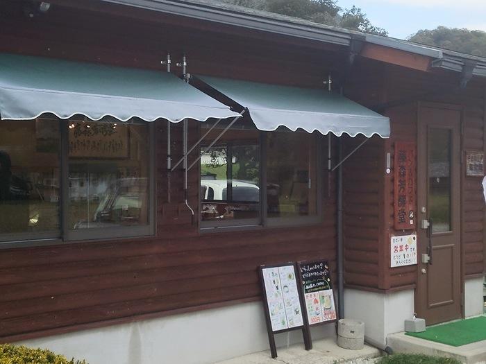 兵庫県篠山市の田園の中に佇む、ログハウス風のパン屋さん。パンの他にジェラートも販売しており、地元のお客さんでいつも賑わっています。