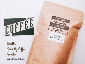 コーヒー豆も販売しています。おしゃれなパッケージのコーヒー豆は、お土産にしても喜ばれそうですね。