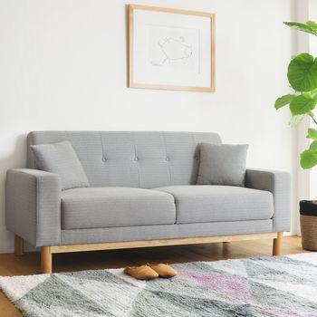 毎日使っているソファ、お掃除はしていますか?丸洗いできないから、ついつい後回しにしがちですよね。