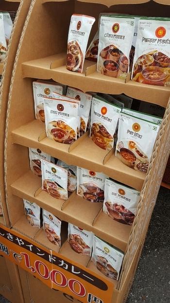 「にしきや」は、ごちそうレトルト専門店。通販で、本格的なインドカレーのレトルトを手に入れることができます。現地でなければ食べられないような本場のカレーがいっぱい!北インドセットや南インドセットなどもあります。