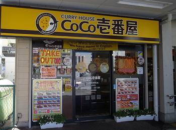 人気の「CoCo壱番屋」のレトルトカレーは、ビーフ・ポーク・キーマ・野菜などいろいろな種類があります。お店で直接購入または通販で気軽に取り寄せることが可能です。