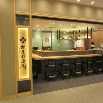 東京ミッドタウン日比谷に移転した「林屋新兵衛」。宇治の老舗茶舗「京はやしや」が経営する、本格茶寮です。甘味やさんというイメージがある京はやしやですが、こちらのお店では上質な日本茶も楽しむことができます。