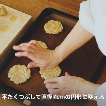 【明日なにつくる?】簡単おいしい♪子どもと作るおやつのレシピ