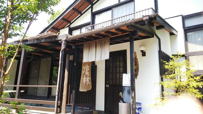「凛林(りんりん)」は瑞泉寺近くの閑静な場所に佇む、一軒家の中国精進料理のお店。