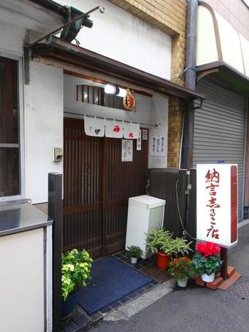 鎌倉駅から程近い、小町通りから入る路地に面しているのが、1953年創業の老舗甘味処「納言志るこ店」。