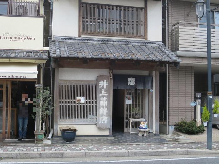 鎌倉市内や県内には「井上蒲鉾店」の支店は数々ありますが、本店は鎌倉・由比が浜通りにあります。一番賑わうのは、鎌倉駅前店。