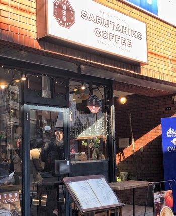 大手飲料メーカーとのコラボで、名前は聞いた事ある…という人も多い「猿田彦珈琲」。コーヒー豆の焙煎から抽出までを手がけるスペシャリティコーヒー専門店。そのこだわり尽くした味わいは、多くのコーヒー通を虜にしています。  本店があるのは、こちらの東京・恵比寿の店舗。10坪に満たない、こじんまりとしたお店です。
