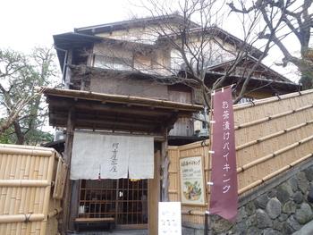 八坂神社や高台寺、清水寺のほど近くにある「阿古屋茶屋(あこやちゃや)」は、バイキング形式でお茶漬けを楽しめるお店です。周辺は京都らしい街並みも満喫できます。