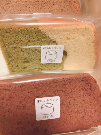 こちらは、浅草で人気の米粉のシフォンケーキ専門店「otaco (オタコ)」。テイクアウトのみですが、こんなにふわっとしていて、きれいなシフォンケーキを販売しているんですよ。