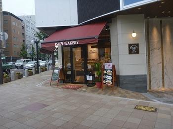 1946年創業の老若男女に愛されるイスズベーカリー。 神戸の繁華街・三宮北側にある、小さな本店を皮切りに、今では市街地に4店舗を構えます。本店は、リニューアルオープンしました。  内閣総理大臣賞を授賞した、山食パンから惣菜パンまで幅広いラインナップが揃います。 毎月新作が登場するのも楽しみです!