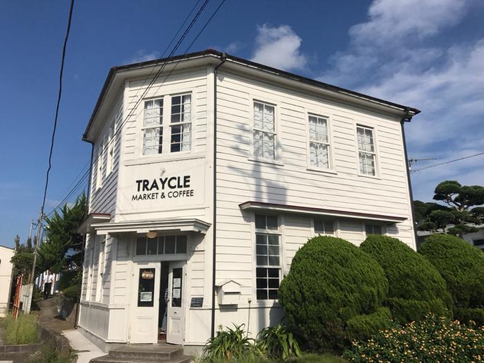 冨浦インターから車で15分のところにある「TRAYCLE Market&Coffee(トレイクル マーケット&コーヒー)」は、青空に映える真っ白な外観が印象的。大正初期に建てられた銀行をリノベーションしてカフェにしているそう。国登録有形文化財になっている貴重な洋館で過ごすカフェタイムもステキですね。
